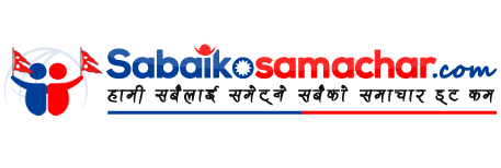 nepal-news